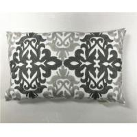 Buy cheap Pillow Cushion from wholesalers
