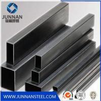 Buy cheap Rectangular steel hollow section sizes from wholesalers