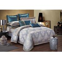 Buy cheap Dubai Bed Cover Set from wholesalers