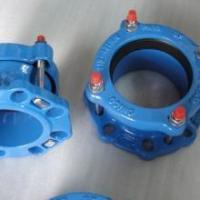 Buy cheap Flange Adaptor for PVC Pipe from Wholesalers