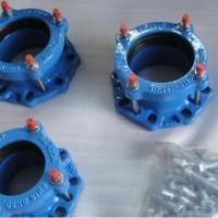 Buy cheap Flange Adapter from Wholesalers