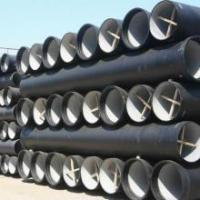 Buy cheap Ductile Iron Pipe K9 from wholesalers
