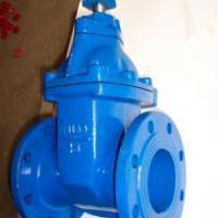 Buy cheap DIN3352 Gate Valve from wholesalers