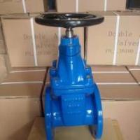 Buy cheap Ductile Iron Gate Valve from wholesalers