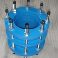 Buy cheap Dismantling Adaptor from wholesalers