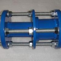 Buy cheap Dismantling Joints ISO2331 from wholesalers