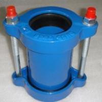 Buy cheap Universal Joint for PVC or PE Pipes from Wholesalers