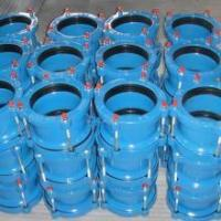 Buy cheap Universal joint for PVC Pipes from Wholesalers