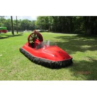 Buy cheap Boats - Ships Hovertechnics HoverStar 3 place Hovercraft. $6,500 from wholesalers