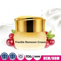 Buy cheap Top Grade Super Price Whitening and Freckles Removal Thai Face Cream from wholesalers