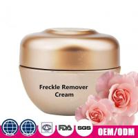 Buy cheap Best Freckle Removing Cream with Natural Ingredients from wholesalers