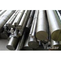 Buy cheap Forged Steel ASTM A105 FORGED CARBON STEEL BAR from wholesalers