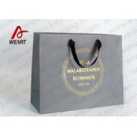 Buy cheap Golden Foil Party Favor Gift Bags , Extra Large Laminated Paper Bags For Packaging from wholesalers