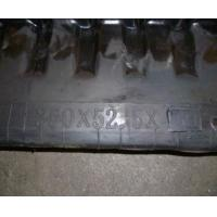 Buy cheap Excavator Crawler (350*52.5*86) for Takeuchi from wholesalers