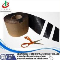 Buy cheap Small Size Self Adhesive Bitumen Waterproof Tape from wholesalers
