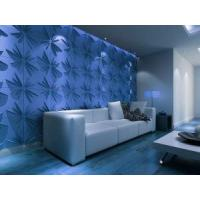 Buy cheap Bamboo Fiber Decorative Panel Effect Modern 3D Brick Wallpaper for Living Room from wholesalers