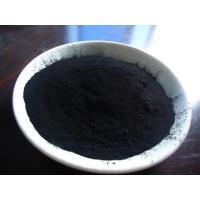 Medicinal activated charcoal