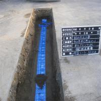 Buy cheap Underground Warning Tape from wholesalers