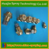 Buy cheap Waste Oil Burner Nozzle,Fogging Oil Burner Nozzle from wholesalers