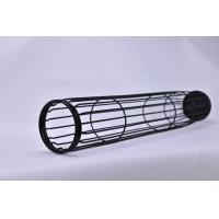 Buy cheap Spring Type Filter Bag Cage from wholesalers