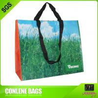 Buy cheap Promotional Custom Eco-friendly Fashion Style Woven Sacks Manufacturers Association from wholesalers