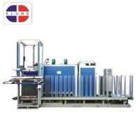 Buy cheap Auto Rotary Boarding Machine for Stocking and Pantyhose AMS-180P.BD/100P.BD/120P.BD/240P.BD from wholesalers