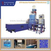 Buy cheap eps Expandable Polystyrene Batch pre-expander HablI' product