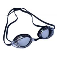 Buy cheap Best Anti Fog + UV Protection, Waterproof and No Leak Adult Swimming Goggle from wholesalers
