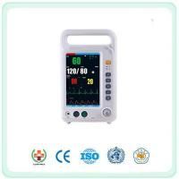 Buy cheap S-8000A China lowest price hospital patient monitor from wholesalers