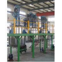 Buy cheap Motor And Engine Oil Blending Plant Manufacturers & Exporters from wholesalers