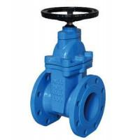 Buy cheap water pipe DIN F4 gate valve from wholesalers