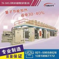Buy cheap Multi function precision coating compound machine from wholesalers