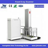 Buy cheap X-ray Body Scanner from wholesalers