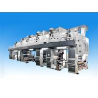 Buy cheap FTB-M Multifunctional Lamination and Coating Line from wholesalers