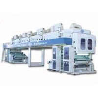 Buy cheap TBZ1300A Automatic Computerized Coating Line from wholesalers