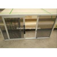 Buy cheap Marine Grade Steel 316 Series-Super Screen product
