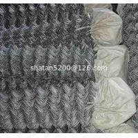 Buy cheap Cheap PVC coated chain link fence barb wire arm for Airport security Fence from wholesalers