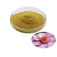 Buy cheap ginger garlic onion powder from wholesalers