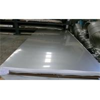 Buy cheap Chinese best selling License Aluminium Sheet Plate 3003 3105 from wholesalers