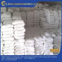 Buy cheap The Best Price White Portland Cement Made In China With 50kg Bags from wholesalers