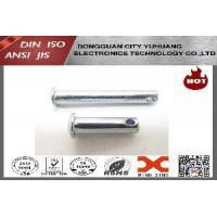 Buy cheap Rivet Clevis Pins from wholesalers