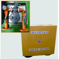Buy cheap Pressure regulator box/cabinet Building gas pressure regulator box from wholesalers