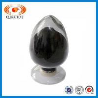 Buy cheap Industrial Grade Black Copper Oxide 98% product