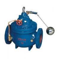 Buy cheap 100X Diaphragm Control Ball Valve from wholesalers