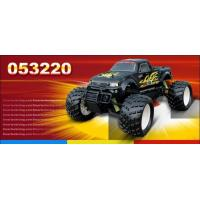 Buy cheap RC Car 1/5 2WD model car offroad Gasoline Power from wholesalers