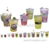 Buy cheap Supplier PP /PVC/PET/PS Plastic Cup Thermoforming machine For Ice Cream from wholesalers