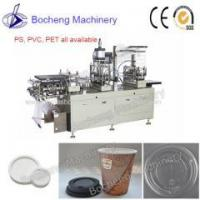 Buy cheap Low Consumption Plastic Cup Lid Cover Thermoforming Machine with CE Standard from wholesalers