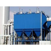 Buy cheap High-pressure electrostatic precipitator from wholesalers