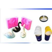 Buy cheap Animal crafts mold silicone from wholesalers