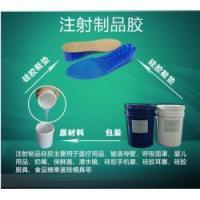 Buy cheap Don't change color massage insoles silica gel from wholesalers
